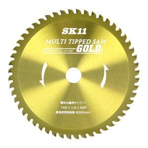 【メール便可】SK11 MULTIチップソー ...の関連商品2