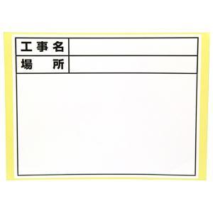 【メール便可】土牛 ホワイトボード用替えシール D-2/C6 ヒヅケナシ 4962819040751 [金槌 土牛][r13][s1-000]