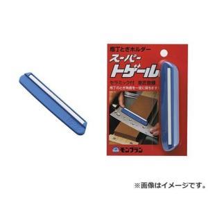 【メール便可】モンブラン スーパートゲール 4...の関連商品3