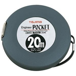 タジマ(Tajima) エンジニアポケット20M EPK-20BL 4975364012579 [r13][s1-120] minatodenki