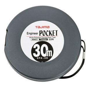 タジマ(Tajima) エンジニアポケット30M EPK-30BL 4975364012609 [r13][s1-120] minatodenki
