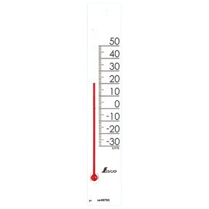 【メール便可】シンワ測定 プチサーモスクエアたて200 ホワイト 48795 49609104879...