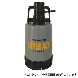 寺田 100V1.5インチ水中ポンプ  SP-220(110L/min) [ 水中ポンプ(汚水)][r13][s2-100]|minatodenki