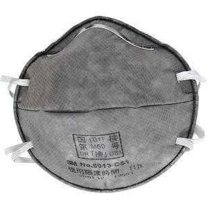 【取寄品】【発送予定:2-5営業日後】 [ワークサポート 保護具 防塵マスク使い切り] ■ご注意 ・...