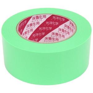 光洋化学 カットエースFG緑中粘着 50mmx50M 4512787200024 [資材 テープ関連 養生テープ]|ミナト電機工業