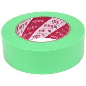 光洋化学 カットエースFG緑中粘着 38mmx50M 4512787200048 [資材 テープ関連 養生テープ]|ミナト電機工業