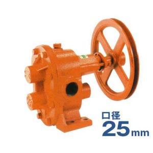 工進 ベルト掛けギヤーポンプ GC-25 (口径25mm) [ギヤポンプ 灯油 軽油 A重油 廃油]|minatodenki