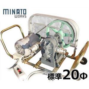 ミナト 20Φギヤーポンプ 三相200V1馬力モーター+遠隔操作スイッチ付きセット [ギヤポンプ 灯油 軽油 A重油 廃油]|minatodenki