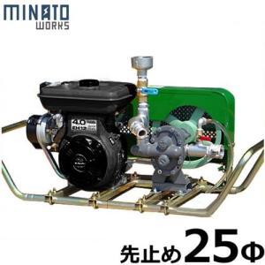 ミナト 先止め式 25φギヤーポンプ ロビン4馬力エンジン+流量調整バルブ付きセット [ギヤポンプ 灯油 軽油 A重油 廃油]|minatodenki