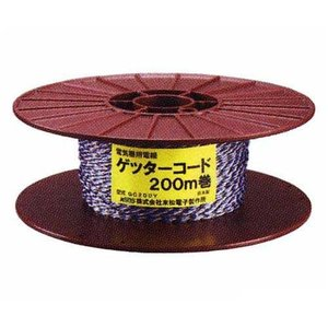 末松電子 電気柵 ゲッターシステム用 電線 402 『ゲッタコード 200m』 [電柵 電気牧柵]|minatodenki