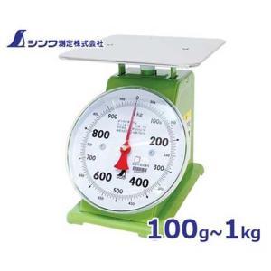 シンワ測定 自動上皿はかり 1kg 70079 4960910700796 [r13][s1-080]|minatodenki