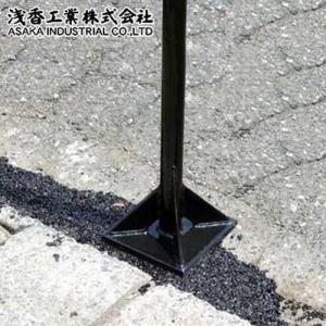 浅香 アスファルトタンパー (全長122cm/鎮圧幅150mm×150mm)|minatodenki