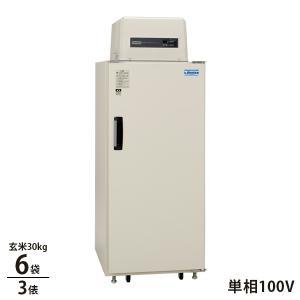 アルインコ 玄米保冷庫 HCR-06E (6袋/単相100V) [低温貯蔵庫]|minatodenki