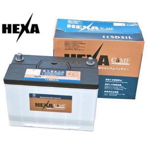 ヘキサ シールドバッテリー 115D31R [HEXAバッテリー]|minatodenki
