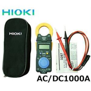 HIOKI 大電流対応型デジタルクランプテスター 3288 (AC/DC1000A) minatodenki