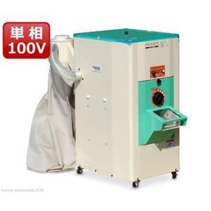 水田 選別ふるい機能付 精米機 HL-552S (単相100V/一回通式/玄米・籾用)|minatodenki
