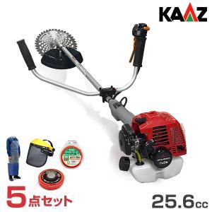 カーツ 草刈り機 エンジン式 プロ仕様 XP260-K26+ナイロンカッター付きセット [草刈機 刈払機 刈払い機]|minatodenki