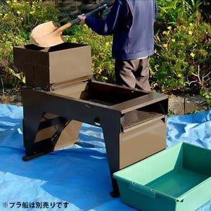 笹川農機 動力土ふるい機 《大型ホッパー+篩い網2種付》 【返品不可】 minatodenki