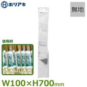 長物野菜袋詰め機 FK-100専用 『OPP防曇袋』 5000枚入り (規格サイズ:W100×H700mm/柄:無地) minatodenki