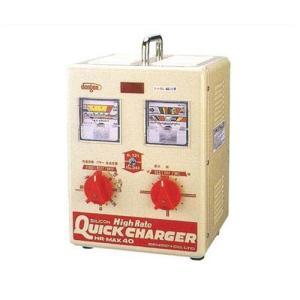デンゲン 急速充電器 HR-MAX40 (6/12/24V対応・タイマー付き) [バッテリーチャージャー]|minatodenki