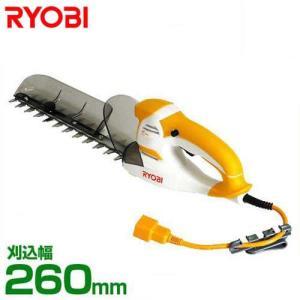 リョービ 電動ヘッジトリマー HT-2610 (スタンダード刃/刈込幅260mm) [RYOBI 電動トリマー 電気バリカン]|minatodenki