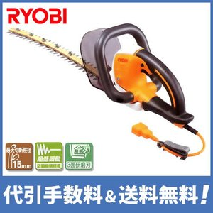 リョービ ヘッジトリマー HT-3831C (曲面刃/刈幅380mm) [RYOBI 電動トリマー 電気バリカン]|minatodenki