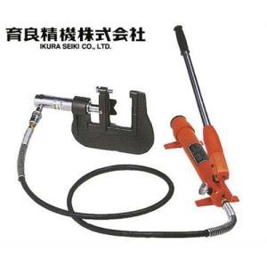 イクラ(育良精機) 手動油圧式パイプ圧着機 IS-50AH|minatodenki