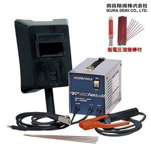 イクラ 100V交流アーク溶接機 IS-H40BF+低電圧溶接棒1.4Φ×500g付セット [育良精機 交流溶接機]|minatodenki