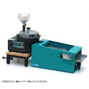 水田 電動石臼製粉機 石うす一番DX 高性能インバーター型+二段網式電動ふるい機セット [石うす製粉機]|minatodenki