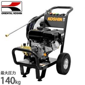 工進 エンジン式 高圧洗浄機 JCE-1408UDX (高圧140キロ/6Hpエンジン)|minatodenki
