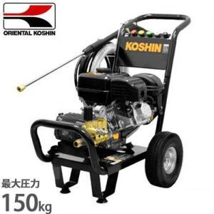 工進 エンジン式 高圧洗浄機 JCE-1510UK (高圧150キロ/6Hpエンジン)|minatodenki