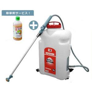 工進 電池式噴霧器 除草名人 JS-10 除草剤1本サービス (容量:10L) [噴霧機 動噴] minatodenki