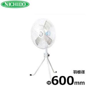 日動 超強力大型 工場扇 K-C600E (ファン直径600mm/アルミ羽根/首振り機能付き) [工場用扇風機]|minatodenki