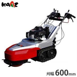カーツ クローラー雑草刈り機 グラスハンター NAGI600 (刈幅600mm/ホンダ4スト4.4HPエンジン) [自走モアー 自走草刈り機]|minatodenki