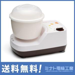【取扱終了】パン生地こね機 キッチンニーダー KK81 (自家製パン・麺類つくりに)|minatodenki