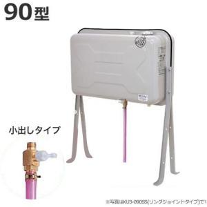 サンダイヤ 鋼板製 灯油タンク KL4-090SB (90型/小出し専用バルブセット付)|minatodenki