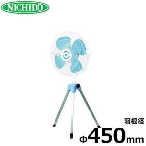 日動 超強力大型 工場扇 KO-C450E (ファン直径450mm/羽根/首振り機能付き) [工場用扇風機]|minatodenki