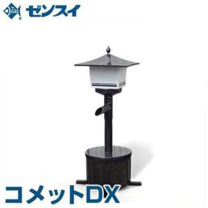 ゼンスイ ウォータークリーナー コメットDX (100V4W) [池用 濾過器 ろ過器 ろ過装置]|minatodenki