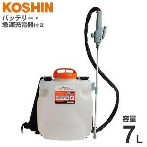 工進 充電式噴霧器 スマートコーシン SLS-7 (容量7L) [噴霧機 動噴]|minatodenki