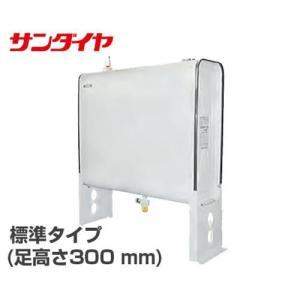 サンダイヤ 灯油タンク 標準タイプ KA2-200S (200L/屋外用/足高300mm)|minatodenki