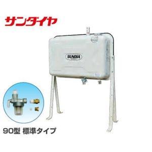 サンダイヤ 灯油タンク 90型 標準タイプ KS5-090SE (鋼板製)|minatodenki