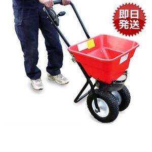 【取扱終了】中型手押し型 肥料散布器 KT-30PRO (容量30L) 【肥料散布機・散粒機・散粉機】|minatodenki