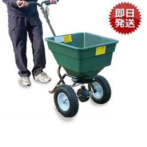 【取扱終了】大型手押し型 肥料散布器 KT-60PRO (容量60L) 【肥料散布機・散粒機・散粉機】|minatodenki