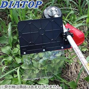 草刈り機用 飛散防止カバー 『クラゲくん』 [刈払機 ナイロンコード]|minatodenki