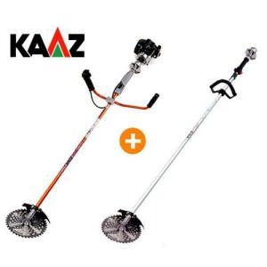 カーツ 草刈り機 エンジン式 ロング竿+ノーマル竿セット KZ240-NLL [草刈機 刈払機 刈払い機]|minatodenki