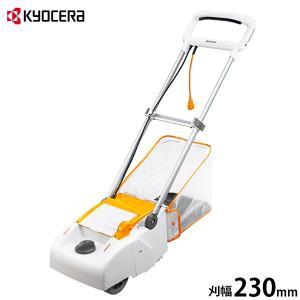 リョービ(RYOBI) 電動芝刈り機 LM-2310 (リール式3枚刃/刈幅230mm)|minatodenki