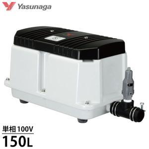 安永エアポンプ エアーポンプ LW-150 (単相100V/150L) [浄化槽 エアポンプ ブロアー ブロワ ブロワー]|minatodenki