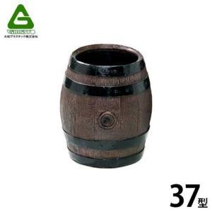 ヤマト モルトプランター・ポット 37型(ファイバーグラス製) [ポット 鉢]|minatodenki
