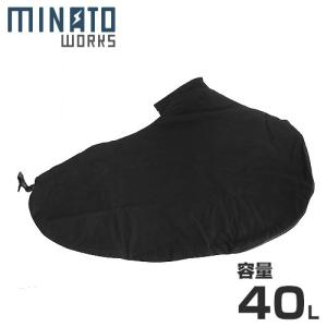 ミナト MBV-1000用 ダストバッグ (容量40L) [電動ブロワー ブロアー 落ち葉 掃除 吸い込み]|minatodenki