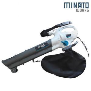 ミナト 電動ブロワバキューム MBV-1010G (100V) [電動ブロワー ブロアー 落ち葉 掃除 吸い込み]|minatodenki